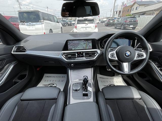 320d xDrive Mスポーツ 純正HDDナビ バックカメラ インテリジェントセーフティ ハーフレザーシート メモリー付パワーシート シートヒーター LEDヘッドライト 純正18インチアルミ アダプティブクルーズコントロール ETC(2枚目)