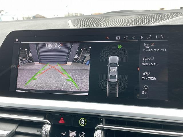 320d xDrive Mスポーツ 純正HDDナビ バックカメラ インテリジェントセーフティ ハーフレザーシート メモリー付パワーシート シートヒーター LEDヘッドライト 純正18インチアルミ アダプティブクルーズコントロール ETC(4枚目)