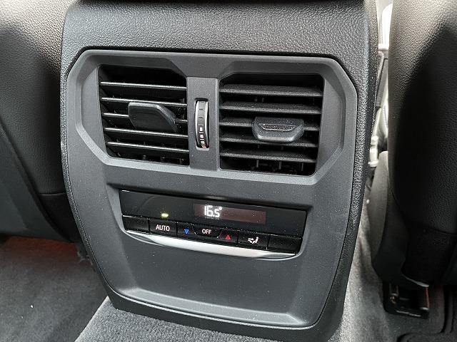 320d xDrive Mスポーツ 純正HDDナビ バックカメラ インテリジェントセーフティ ハーフレザーシート メモリー付パワーシート シートヒーター LEDヘッドライト 純正18インチアルミ アダプティブクルーズコントロール ETC(37枚目)
