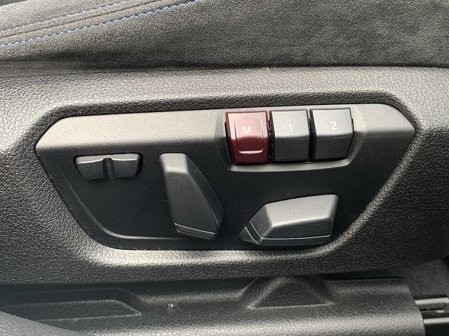 320d M Sport RHD インテリジェントセーフティ アクティブクルーズコントロール 純正アルミ 純正ナビ バックカメラ パワーシート シートメモリー HIDヘッドライト CD DVD Bluetoothオーディオ ETC(8枚目)