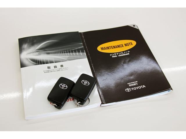 トヨタ ヴィッツ F 禁煙 地デジ搭載SDナビ バックカメラ キーフリー