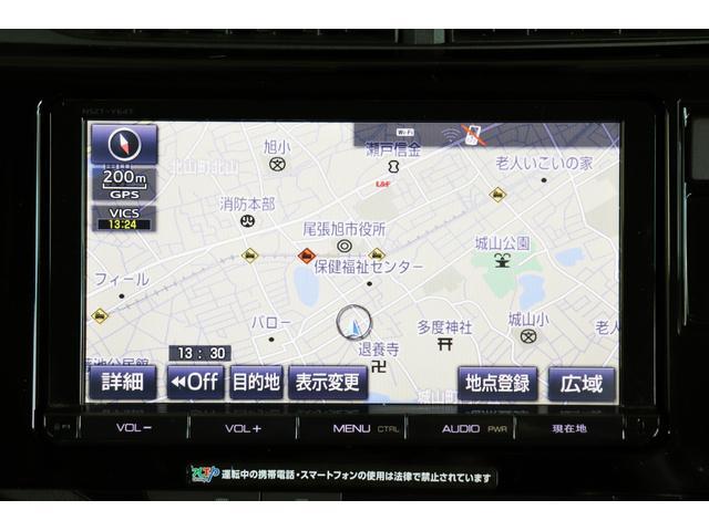 「トヨタ」「アクア」「コンパクトカー」「愛知県」の中古車4