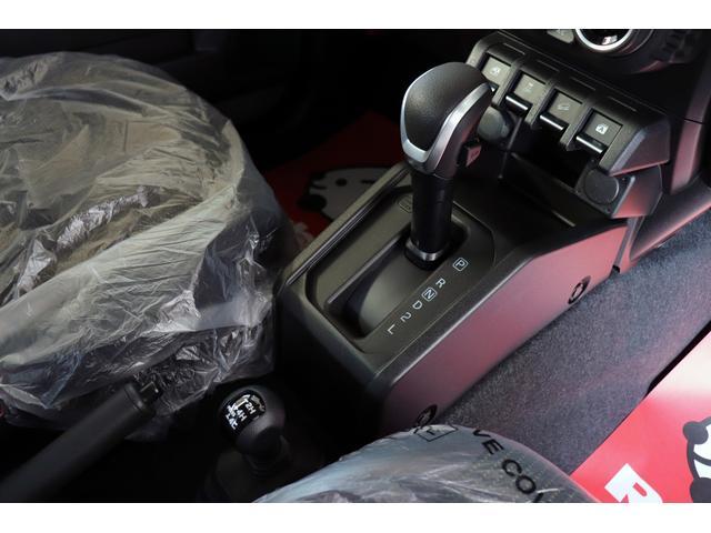JL 登録済未使用車 即納車 OP衝突軽減搭載(14枚目)