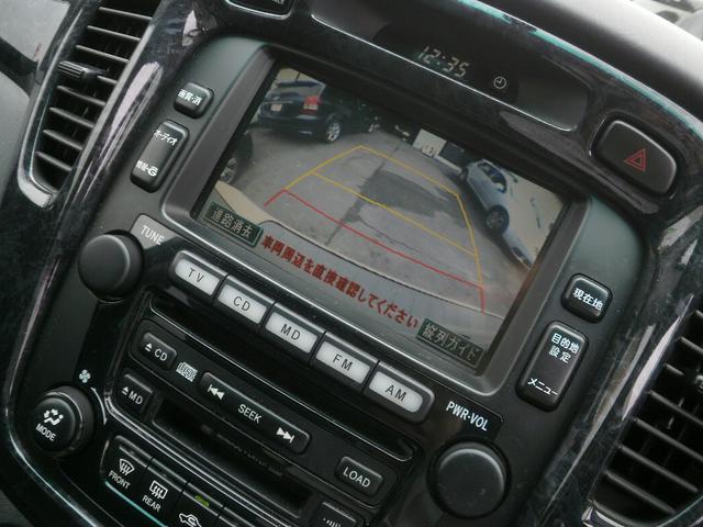 トヨタ クルーガーV 3.0S セキュリテイ ETC ナビ CDMD