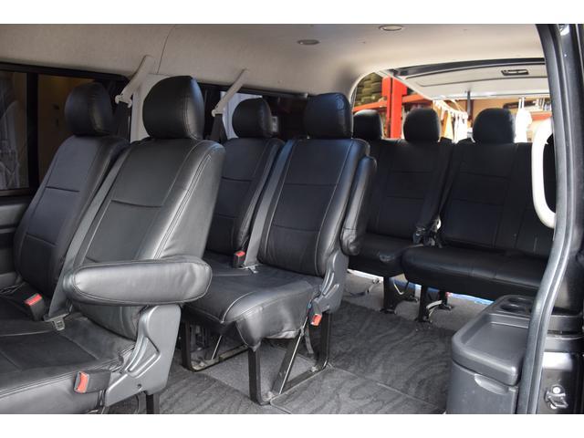 トヨタ ハイエースワゴン GL スマートキー プッシュスタート リクライニング加工