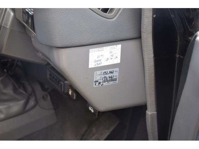 SXワイド メモリーナビ 地デジ ETC 社外ハンドルテール(11枚目)
