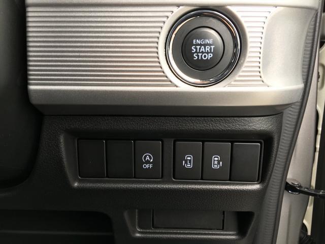 カスタムHYBRID XSターボ2型 両側電動ドア 全方位C(16枚目)