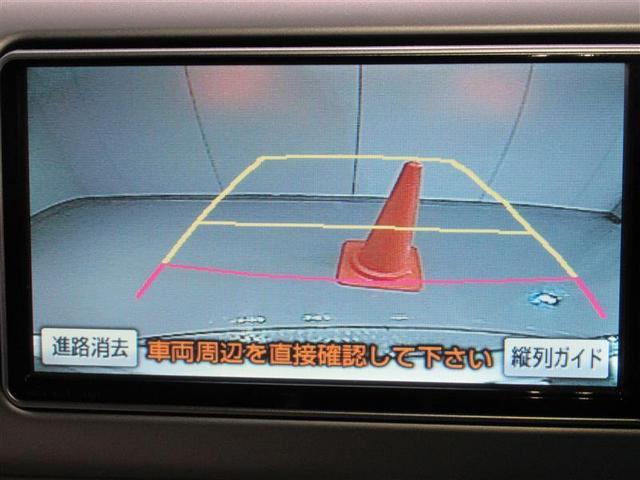 150r ワンオーナー HDDナビ ナビ&TV 電動スライドドア バックカメラ ウオークスルー DVD再生 CD(6枚目)