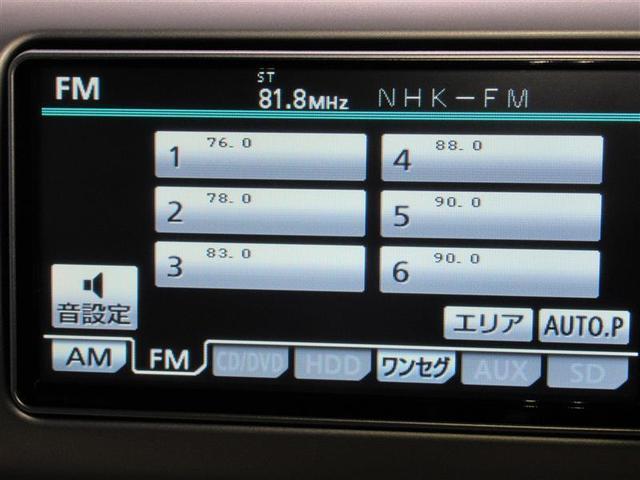 150r ワンオーナー HDDナビ ナビ&TV 電動スライドドア バックカメラ ウオークスルー DVD再生 CD(22枚目)