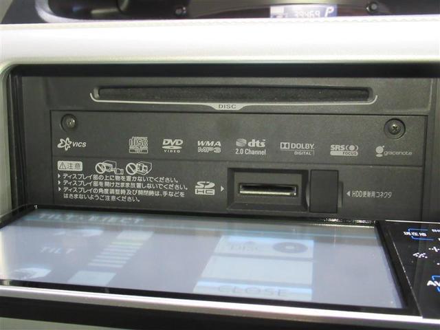 150r ワンオーナー HDDナビ ナビ&TV 電動スライドドア バックカメラ ウオークスルー DVD再生 CD(23枚目)
