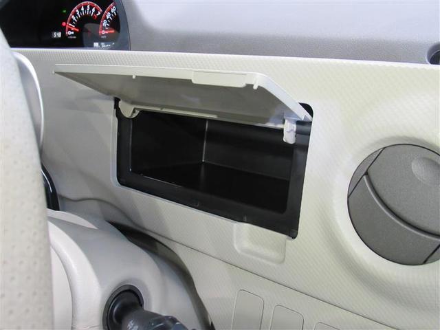 150r ワンオーナー HDDナビ ナビ&TV 電動スライドドア バックカメラ ウオークスルー DVD再生 CD(24枚目)