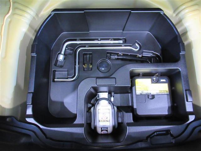 クロスオーバー 衝突被害軽減システム メモリーナビ ナビ&TV バックカメラ スマートキー ETC ハイブリッド アルミホイール 盗難防止装置 ミュージックプレイヤー接続可 横滑り防止機能 CD(18枚目)