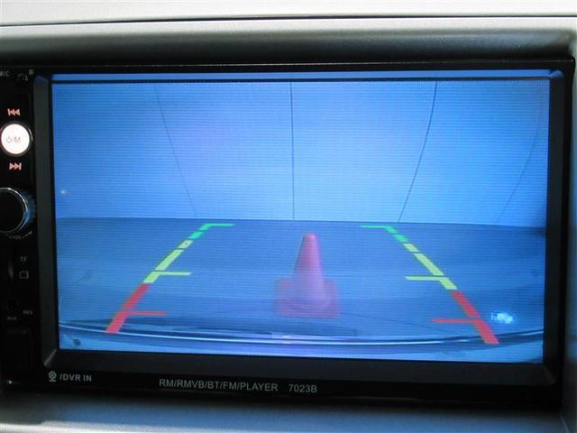 FA メモリーナビ バックカメラ 盗難防止装置 ミュージックプレイヤー接続可 5速マニュアル(4枚目)