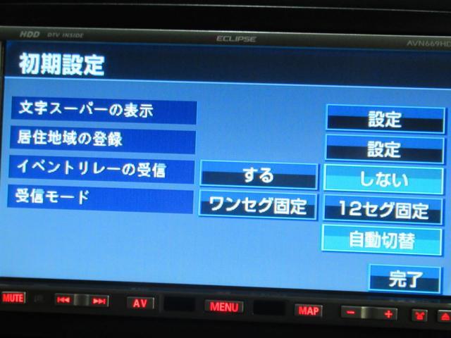 240S リミテッド(11枚目)