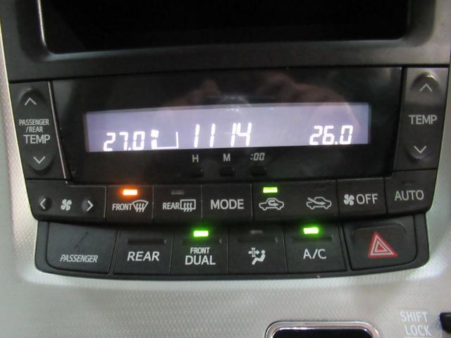 240S リミテッド(16枚目)
