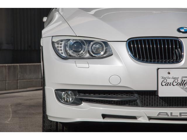 BMWアルピナ アルピナ B3 S ビターボクーペ 黒革 サンルーフ 右H フルセグTV