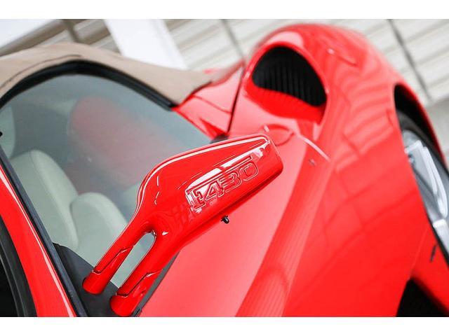 F1 正規D車 クラッチ交換済 アイボリーレザー 整備記録簿(13枚目)