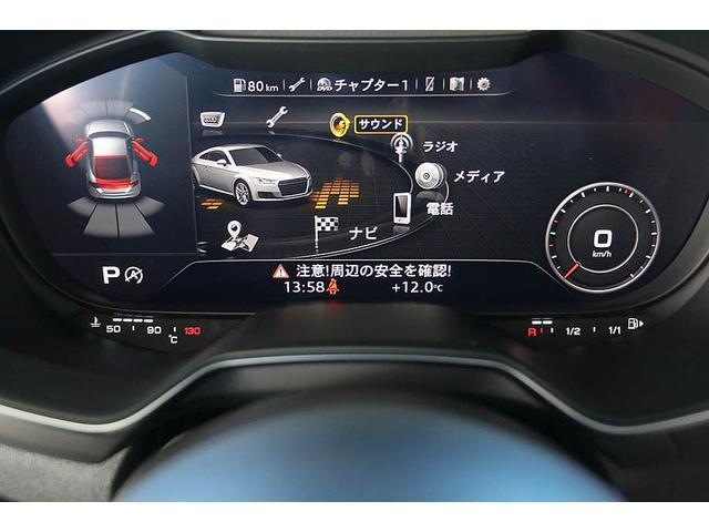 「アウディ」「アウディ TTSクーペ」「クーペ」「愛知県」の中古車55