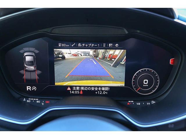 「アウディ」「アウディ TTSクーペ」「クーペ」「愛知県」の中古車58