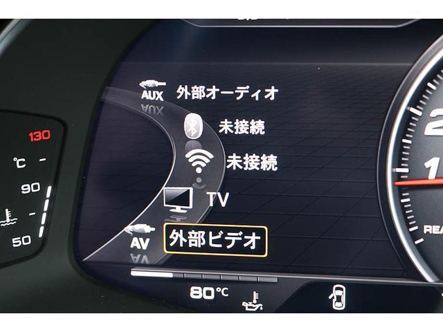 V10クーペ 5.2FSIクワトロ 正規ディーラー車 各所グロスブラック塗分 アクラポビッチマフラー KW車高調 外装スペシャルオーダーカラー ダイヤモンドキルティングレッドステッチ カーボンサイドブレード デコラティブカーボンパネル(63枚目)