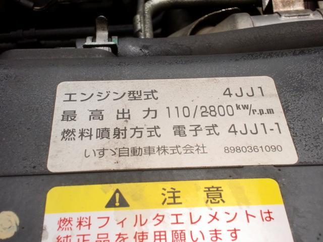 「マツダ」「タイタントラック」「トラック」「愛知県」の中古車43