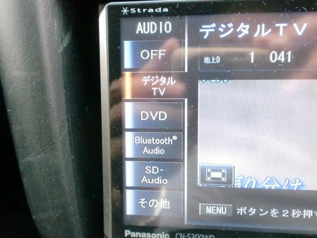 V300ベルテックスエディション 後期 ターボ 黒革 タイベル交換済み Panasonic社製メモリーナビ フルセグ DVD再生 bluetooth キーレスキー スペアキー2個 ディーラー記録簿14枚(19枚目)