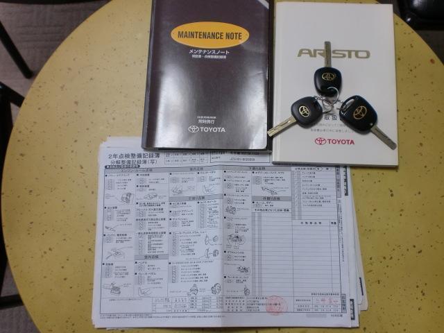 V300ベルテックスエディション 後期 ターボ 黒革 タイベル交換済み Panasonic社製メモリーナビ フルセグ DVD再生 bluetooth キーレスキー スペアキー2個 ディーラー記録簿14枚(23枚目)