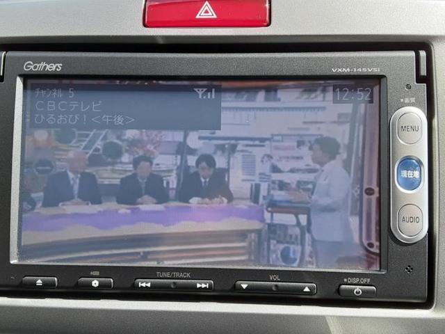 ジャストセレクション ナビTV 両側電動スライドドア(10枚目)