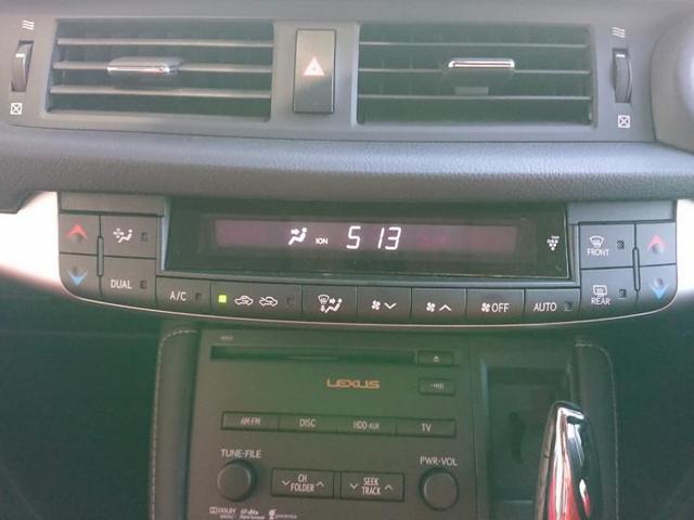 「レクサス」「CT」「コンパクトカー」「栃木県」の中古車11