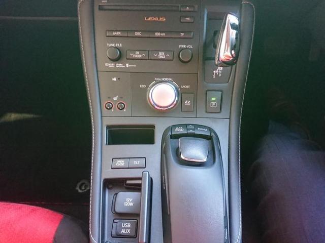 「レクサス」「CT」「コンパクトカー」「栃木県」の中古車12