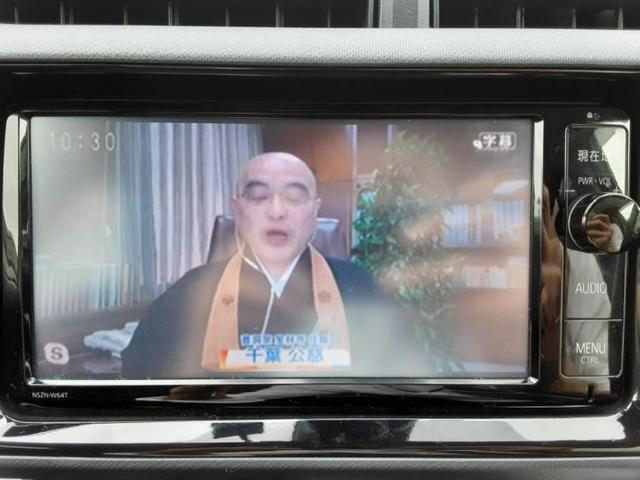 「トヨタ」「アクア」「コンパクトカー」「岐阜県」の中古車9