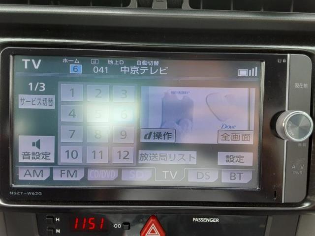 「トヨタ」「86」「クーペ」「岐阜県」の中古車10