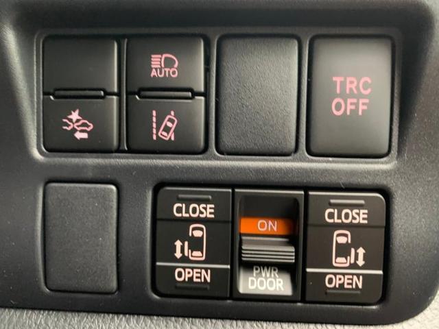 ハイブリッドZS 煌II アイドリングストップ スライドドア両側 オートライト オートマチックハイビーム 禁煙車 登録済未使用車 車線逸脱防止支援システム 横滑り防止装置 盗難防止装置 衝突安全ボディ UVカットガラス(9枚目)