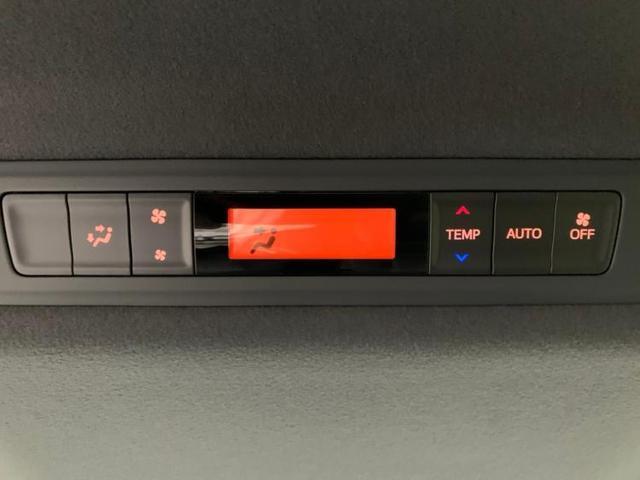 ハイブリッドZS 煌II アイドリングストップ スライドドア両側 オートライト オートマチックハイビーム 禁煙車 登録済未使用車 車線逸脱防止支援システム 横滑り防止装置 盗難防止装置 衝突安全ボディ UVカットガラス(16枚目)