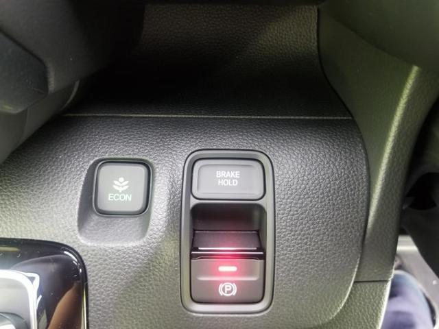 Lホンダセンシング 修復歴無 オートライト 衝突安全装置 車線逸脱防止支援システム パーキングアシスト バックガイド ヘッドランプ LED ETC エアバッグ アルミホイール キーレス シートヒーター(10枚目)
