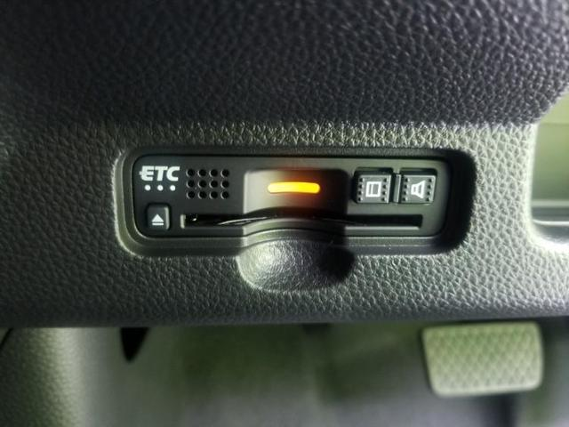 Lホンダセンシング 修復歴無 オートライト 衝突安全装置 車線逸脱防止支援システム パーキングアシスト バックガイド ヘッドランプ LED ETC エアバッグ アルミホイール キーレス シートヒーター(11枚目)