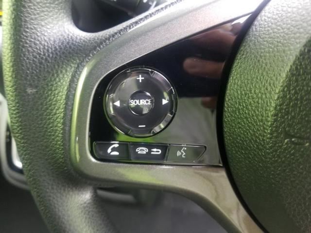 Lホンダセンシング 修復歴無 オートライト 衝突安全装置 車線逸脱防止支援システム パーキングアシスト バックガイド ヘッドランプ LED ETC エアバッグ アルミホイール キーレス シートヒーター(12枚目)