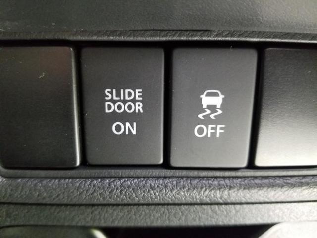 ハイブリッドSV 修復歴無 両側電動スライドドア 衝突被害軽減ブレーキ 全方位モニター クルコン エンジンスタートボタン オートライト ヘッドランプLED EBD付ABS 横滑り防止装置 アイドリングストップ(15枚目)