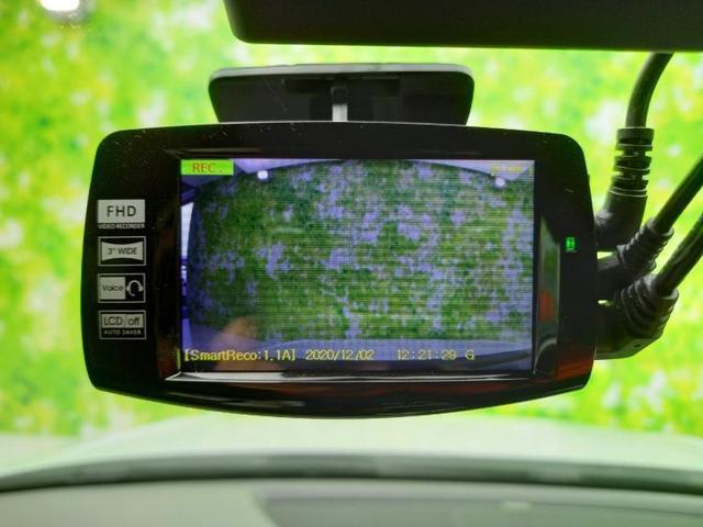 1.4TFSIスポーツSラインパッケージ 社外 7インチ メモリーナビ/シート ハーフレザー/ヘッドランプ LED/ETC/EBD付ABS/横滑り防止装置/アイドリングストップ/DVD/TV/エアバッグ 運転席/エアバッグ 助手席(12枚目)