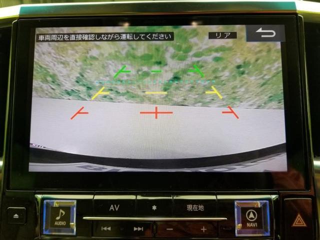 G 社外 11インチ メモリーナビ/フリップダウンモニター/パーキングアシスト バックガイド/ヘッドランプ LED/ETC/EBD付ABS/横滑り防止装置/TV/エアバッグ 運転席 衝突被害軽減システム(10枚目)