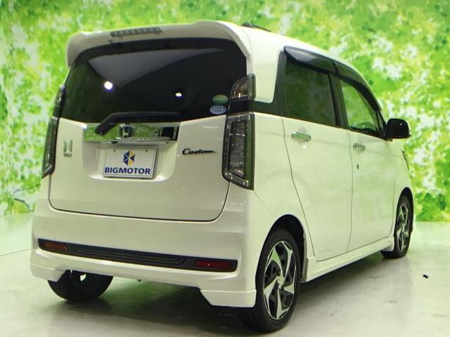 G・ターボパッケージ 社外 7インチ メモリーナビ/ヘッドランプ LED/EBD付ABS/横滑り防止装置/アイドリングストップ/TV/エアバッグ 運転席/エアバッグ 助手席/アルミホイール/パワーウインドウ ワンオーナー(3枚目)