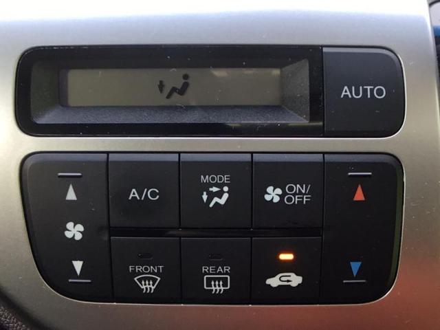 G・ターボパッケージ 社外 7インチ メモリーナビ/ヘッドランプ LED/EBD付ABS/横滑り防止装置/アイドリングストップ/TV/エアバッグ 運転席/エアバッグ 助手席/アルミホイール/パワーウインドウ ワンオーナー(11枚目)
