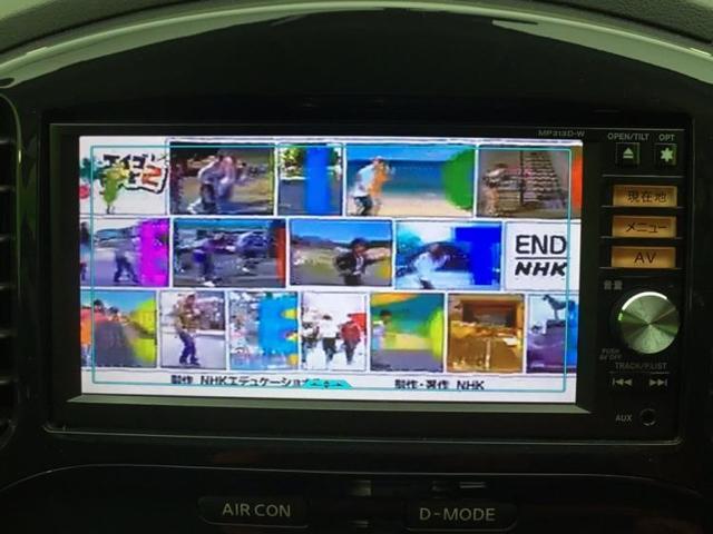 15RXタイプV 純正 7インチ メモリーナビ/ヘッドランプ HID/ETC/EBD付ABS/TV/エアバッグ 運転席/エアバッグ 助手席/アルミホイール/パワーウインドウ/キーレスエントリー/オートエアコン(9枚目)