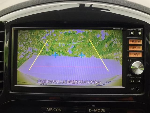 15RXタイプV 純正 7インチ メモリーナビ/ヘッドランプ HID/ETC/EBD付ABS/TV/エアバッグ 運転席/エアバッグ 助手席/アルミホイール/パワーウインドウ/キーレスエントリー/オートエアコン(10枚目)