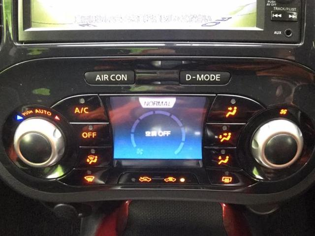 15RXタイプV 純正 7インチ メモリーナビ/ヘッドランプ HID/ETC/EBD付ABS/TV/エアバッグ 運転席/エアバッグ 助手席/アルミホイール/パワーウインドウ/キーレスエントリー/オートエアコン(11枚目)