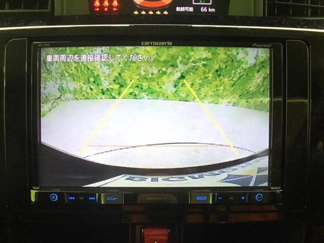 カスタムG-T 純正 8インチ メモリーナビ/ヘッドランプ LED/ETC/EBD付ABS/横滑り防止装置/アイドリングストップ/TV/エアバッグ 運転席/エアバッグ 助手席/アルミホイール/パワーウインドウ 記録簿(10枚目)