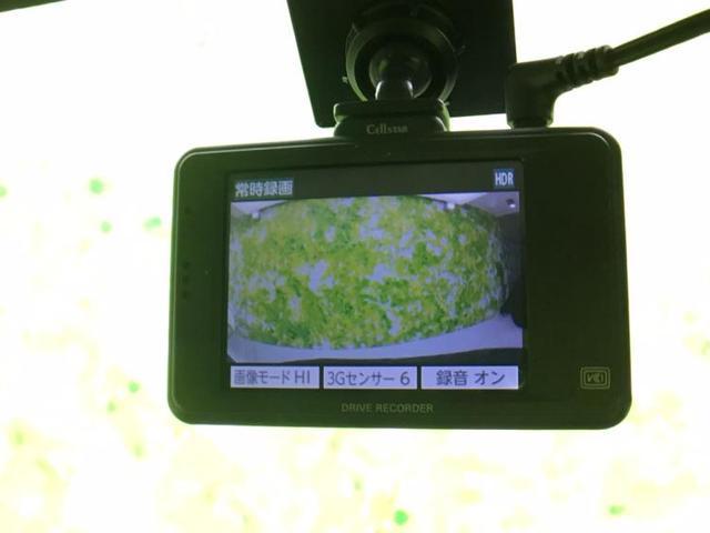 カスタムG-T 純正 8インチ メモリーナビ/ヘッドランプ LED/ETC/EBD付ABS/横滑り防止装置/アイドリングストップ/TV/エアバッグ 運転席/エアバッグ 助手席/アルミホイール/パワーウインドウ 記録簿(11枚目)