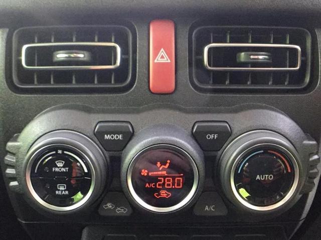 JC 車線逸脱防止支援システム/ヘッドランプ LED/EBD付ABS/横滑り防止装置/エアバッグ 運転席/エアバッグ 助手席/エアバッグ サイド/アルミホイール/パワーウインドウ/キーレスエントリー 記録簿(11枚目)