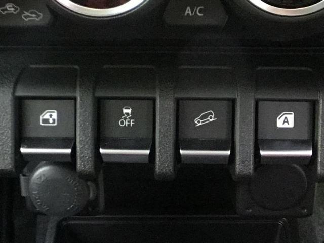 JC 車線逸脱防止支援システム/ヘッドランプ LED/EBD付ABS/横滑り防止装置/エアバッグ 運転席/エアバッグ 助手席/エアバッグ サイド/アルミホイール/パワーウインドウ/キーレスエントリー 記録簿(12枚目)