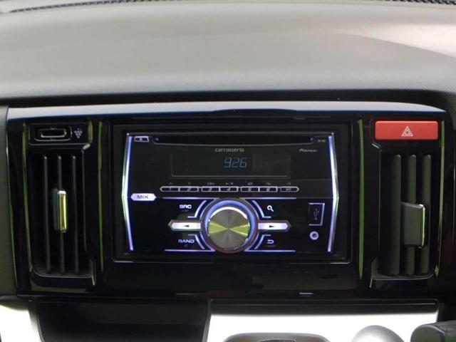 G・Aパッケージ シート ハーフレザー/ヘッドランプ HID/EBD付ABS/横滑り防止装置/アイドリングストップ/エアバッグ 運転席/エアバッグ 助手席/エアバッグ サイド/アルミホイール/パワーウインドウ 記録簿(9枚目)